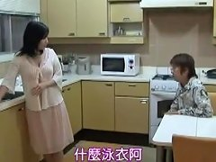 Japanese Mom Seduced By Son 039 S Best Friend